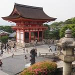 Kiyomizu templet. Kyoto (U)