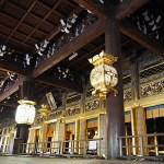 Templet Nishi Hongwanji. Kyoto (U)
