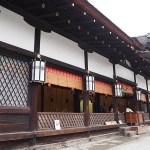 Templet Shimogamo. Kyoto (U)