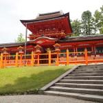 Templet Kasuga Taisha. Nara (U)