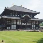 Todaiji templet. Nara (U)