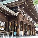 Templet Meiji-jingu. Tokyo