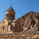 Klostret Noravank