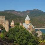 Eristavis slott. Ananuri