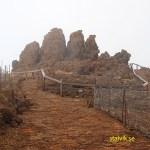 Roque de los Muchachos, öns högsta punkt