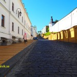 Kyevo-Pecherska Lavra. Kiev (U)