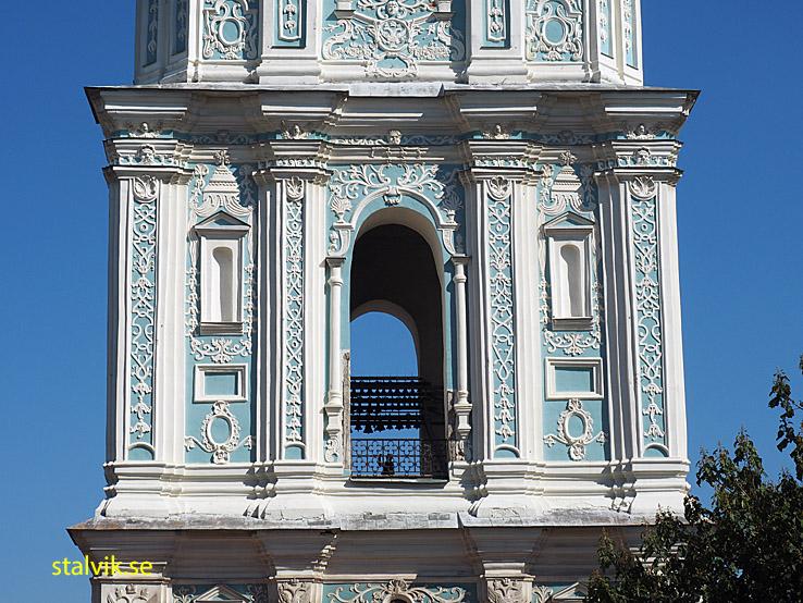 Heliga Sofias katedral. Kiev (U)