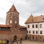 Slottet. Mir (U)