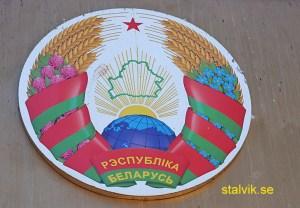 Vitryssland statsvapen