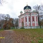 Alexander Newski kapellet. Potsdam