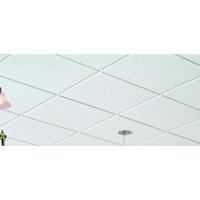 2x2x5 8 radar shadowline tapered edge ceiling panel