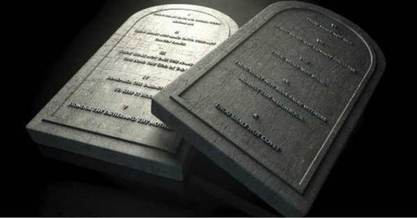 10 commandments bible # 67
