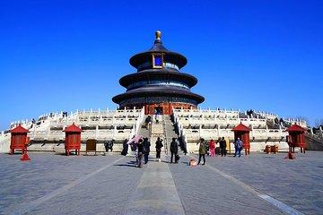 Tiananmen Square- Forbidden City, Hutong Richshaw, Temple Of Heaven Private Tour