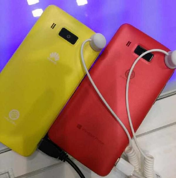 Ascend-W2-Windows-Phone-Yellow-and-Red