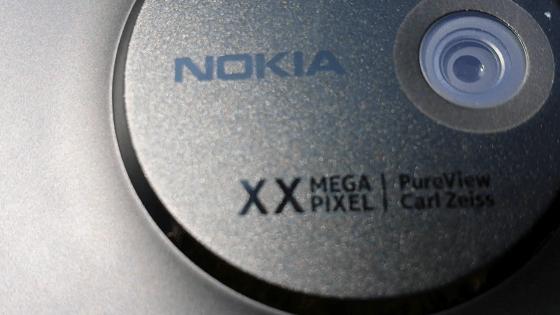 Nokia_EOS_Leak_Video
