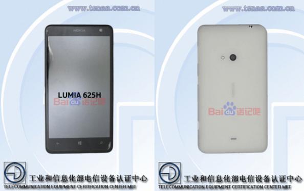 Lumia_625_Leak_Baidu
