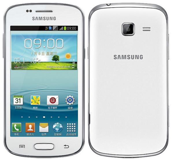 Samsung-Galaxy-Trend-Duos