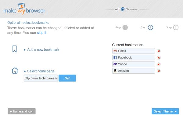 MakeMyBrowser_Select_Bookmarks