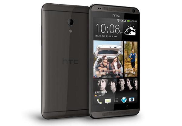 HTC_Desire_700