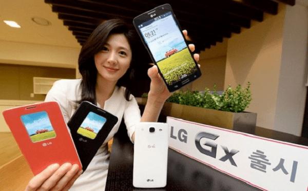 LG_GX