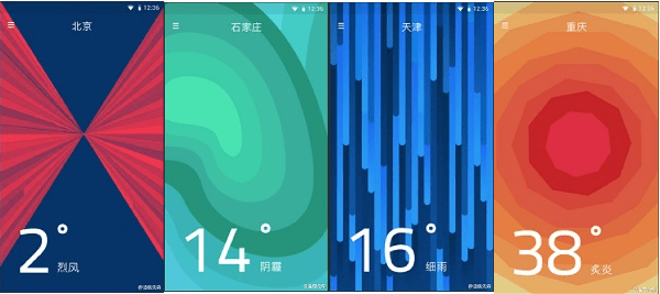 OnePlus OxygenOS Leak Screenshots