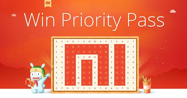 Xiaomi Puzzle Game Priority Passes