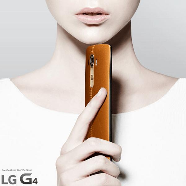 LG G4 Render Image