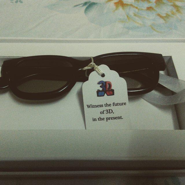 InFocus3D Product Invite