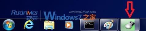 Windows_8_leak_Pic_2