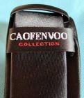 cravate slim caofenvoo collection bandit box