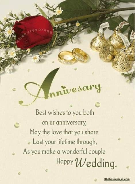 Animated Wedding Anniversary Wishes Gifs Tenor