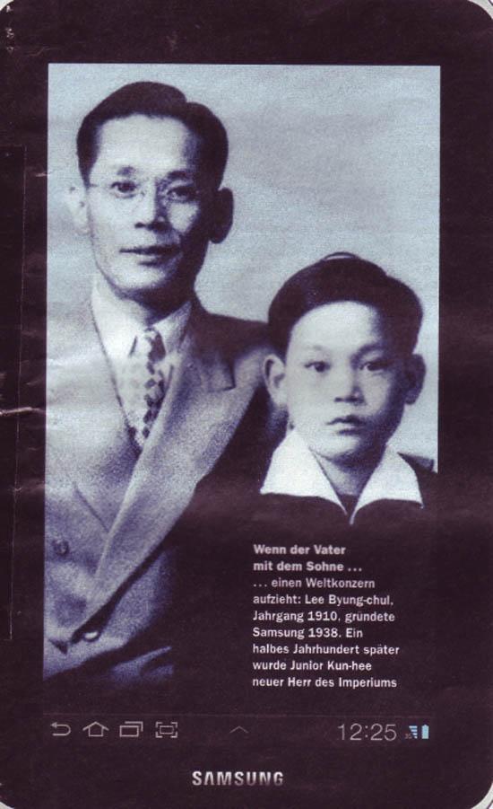 Chuyện Vũ Công Lập: Samsung - Con người, công ty, và dân tộc (2)