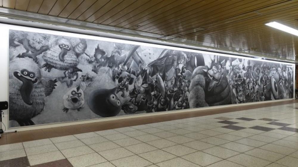 黒板アート DQ