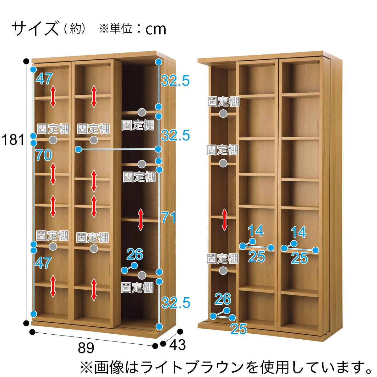 [幅89cm]両側スライド書棚(エスタンテ