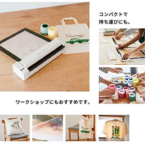 小型デジタルスクリーン製版機