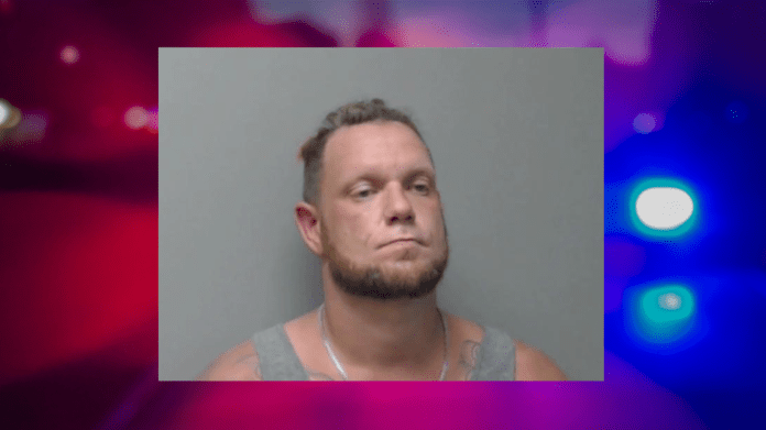 Florida man arrested in Arkansas on video voyeurism charge