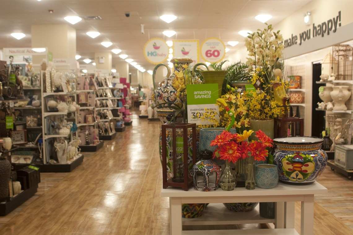 HomeGoods | Shopping in Upper West Side, New York