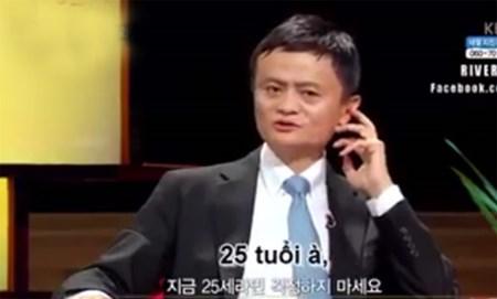 """Hình ảnh Tỉ phú Jack Ma: """"Ở tuổi 25, hãy cứ sai lầm. Ngã lại dậy"""" số 1"""