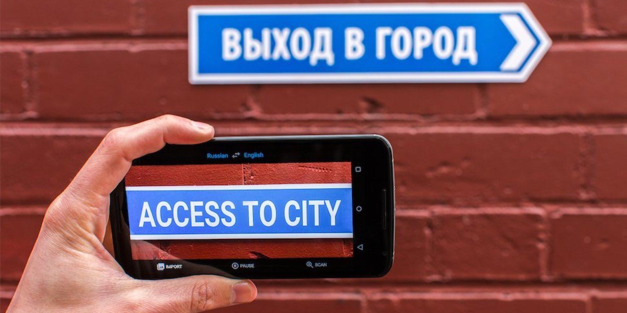 Hình ảnh 10 ứng dụng tiện ích trên smartphone dành cho người đi du lịch số 7