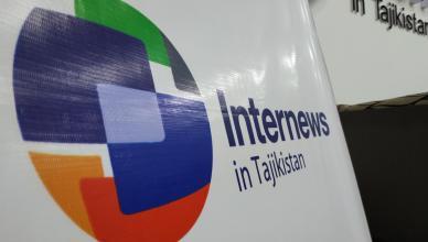 Internews в Таджикистане объявляет конкурс на вакансию Консультанта по медийному законодательству