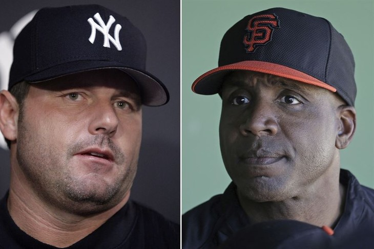 There Will Be No 2021 MLB Hall of Fame Inductees, Thanks to the 'Character Clause'