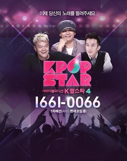 kpop usa audition de de tillman blogs