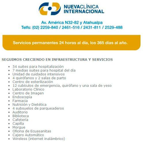 página web nueva clínica internacional