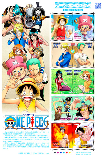 ONE PIECE (ワンピース) デザイン切手