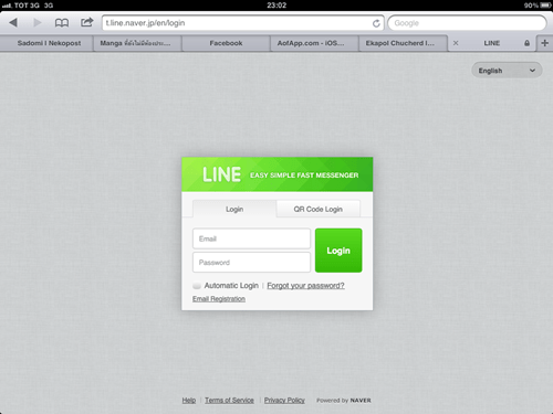 Line on Browser