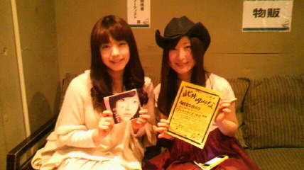 Juniel With Takei Yurina