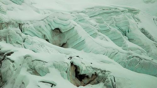 Grietas del hombro colgante del Pumahuanca