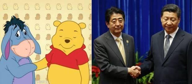 PewDiePie: China bloquea al youtuber por compartir un meme de su presidente Imagen 2
