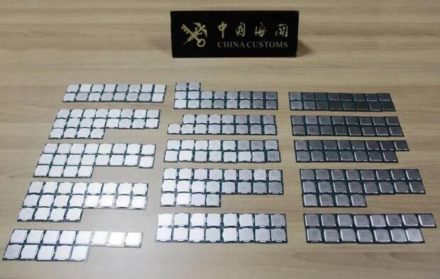 Procesadores incautados por las autoridades de Hong Kong