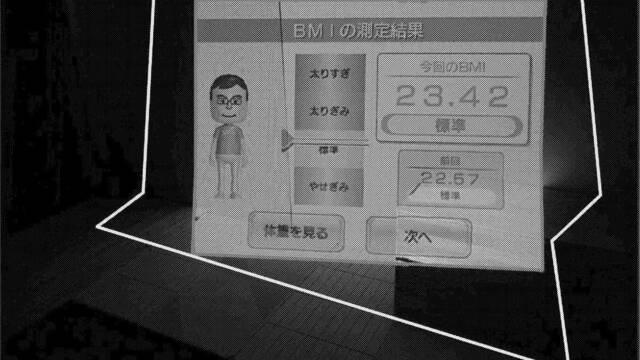 Nintendo patenta un proyector capaz de corregir la distorsión geométrica de la imagen